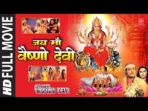 Jai Maa Vaishnodevi Watch Online Full Movie video
