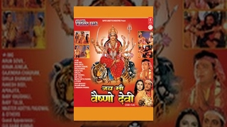 Jai Maa Vaishnodevi Watch online Full Movie