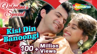 download lagu Kisi Din Banoongi Main - Raja Songs - Madhuri gratis