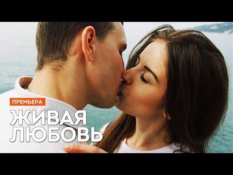 Ришат Сафин Живая Любовь pop music videos 2016