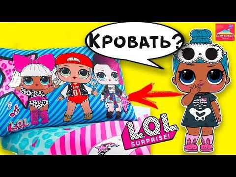 ТОП 5 АКСЕССУАРЫ с куклами Лол сюрприз. Канцелярия и рюкзак с Лол  Lol surprise