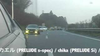 Prelude touring/早朝房総ツーリング・その1