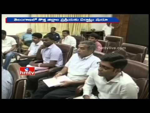Integrated Collectorate Complexes in Telangana | TRS Govt Released Instructions | HMTV