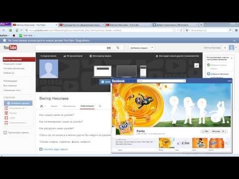 Как установить дизайн шаблон группы ВК на tubethe.com