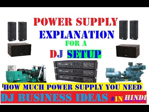 How Much Power Supply You Need For a DJ Setup | Power Supply Explained | DJ Business # In Hindi