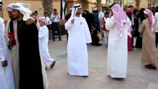 Emirati Arabic Dance UAE Dubai Academic City