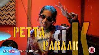 Praniti | Petta Mashup | Superstar Rajinikanth | Anirudh | Malik Streams | Sun Pictures