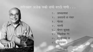download lagu Ashok Patki Marathi Songs gratis