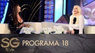 Programa 18 (22-10-2017) - Susana Giménez 2017