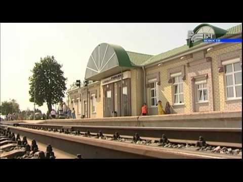 Новости Белорусской железной дороги (Выпуск 25)
