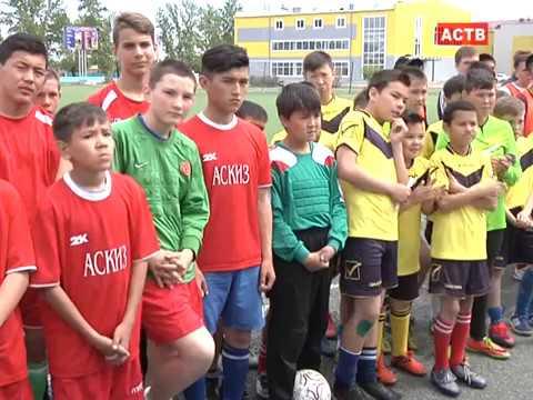 Турнир по футболу на призы А.Зотова