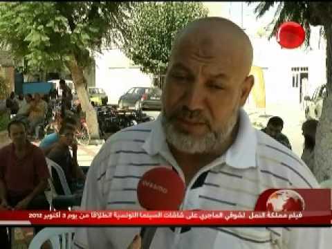 الأخبار - الأحد  23 سبتمبر 2012