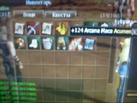 Видео от сайта Games MMO Программа. Для взлома игры Lineage 2 Программу мо