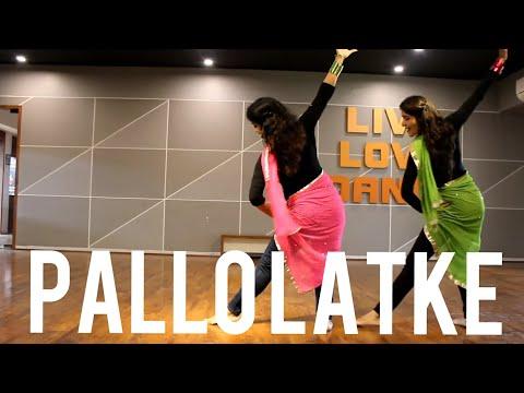download lagu Pallo Latke Remix Shadi Choreo Easy Wedding Dance  gratis
