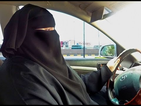 Saudi Women Tried In Terrorism Court For Driving