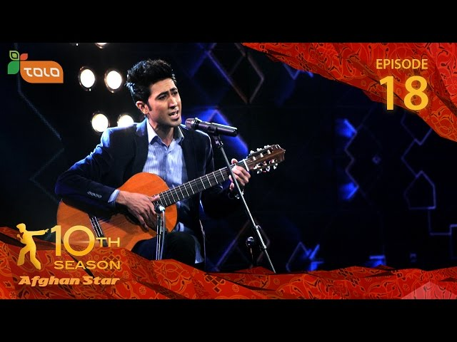Afghan Star Season 10 - Episode 18 - Top 8 Elimination / ??? ??? ????? ????? - ???? ?????