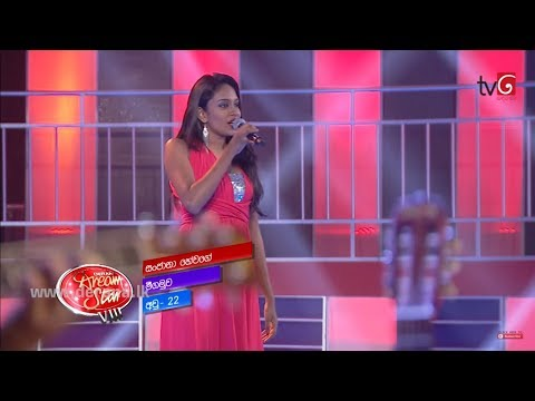 Rangira Ma - Sanjana Hewage @ Dream Star Season VIII on TV Derana ( 21-07-2018 )