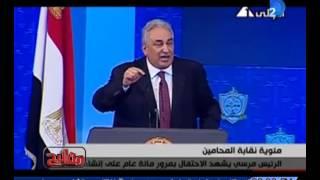 سامح عاشور يهاجم حزب الحرية والعدالة فى حضور مرسى