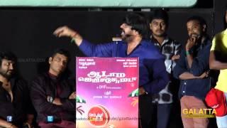T. Rajendar at Aadama Jaichomada Audio Launch Part4