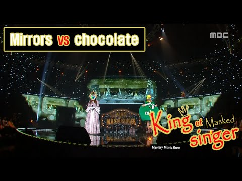 [King of masked singer] 복면가왕 - 'Mirrors' vs 'chocolate' 1round - One's way back 20160501