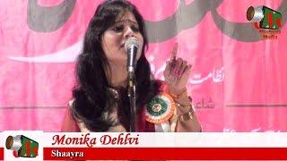 Monika Dehlvi, Bhiwandi Mushaira, 18/11/2016,Con TAQWEEEM AZMI (Bhuttu), Mushaira Media