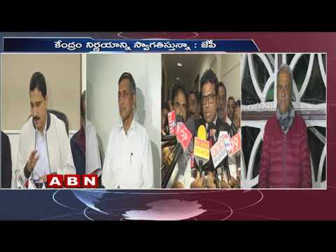 Political Leaders responds to 10% reservation for economically weaker upper caste quota | ABN Telugu