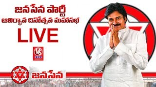 Pawan Kalyan LIVE | JanaSena Party Formation Day | Guntur