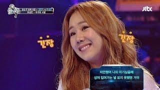 유성은의 '마지막 사랑♪' 강렬한 애절 보이스 끝까지 간다 38회