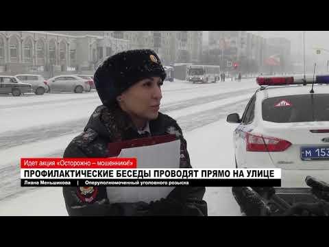 21.11.2017 Новости. Происшествия