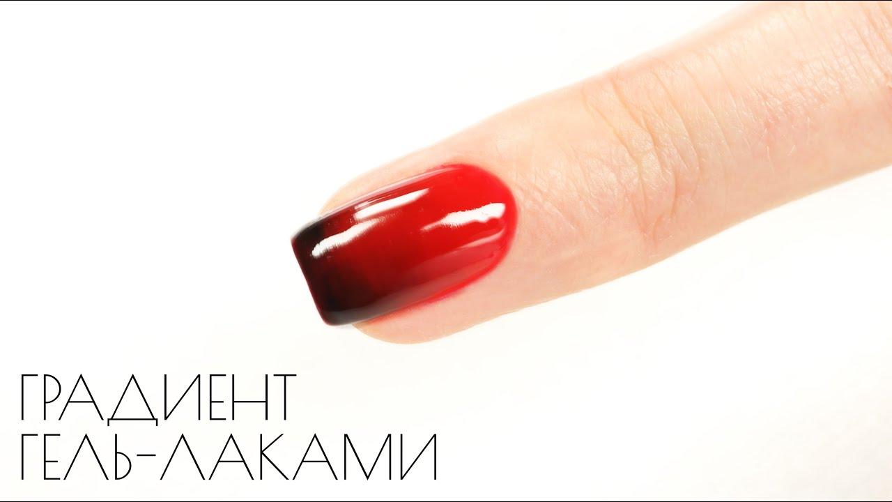 Растяжка на ногтях гель лак