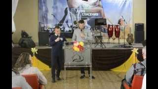 Conference 2014 (Pastor Chris & Pastor Randy)/ Revival Generation in Kursk, Russia Day 2- Part 1