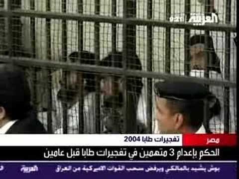 Mosaic: World News From The Middle East - December 1, 2006