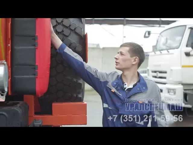 Автотопливомаслозаправщик АТМЗ-10 м³, производство ООО ХК Уралспецмаш