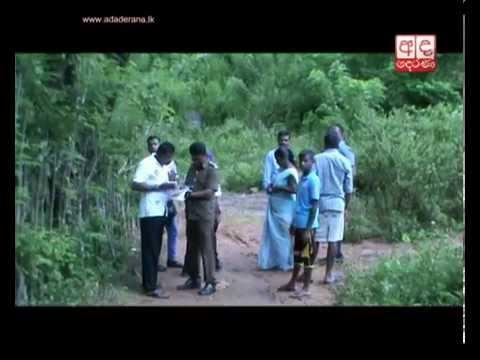 Landslide at 5-acre land area in Haldamulla