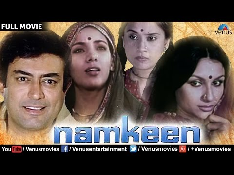 Namkeen - Full Movie | Sanjeev Kumar Movies | Bollywood Hindi Classic Movies | Bollywood Full Movies thumbnail