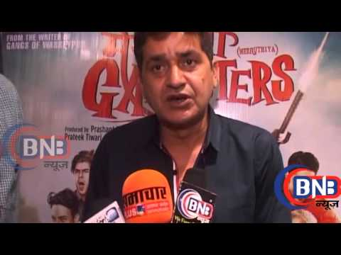 Shadab Kamal | Exclusive Interview | For Film Meeruthiya Gangster
