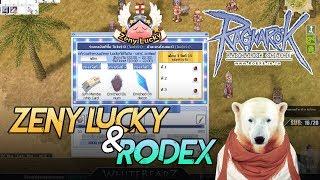 ROEXE : ของเล่นใหม่ Zeny Lucky & Rodex