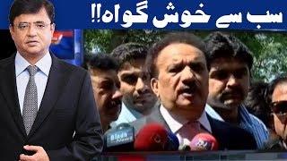Dunya Kamran Khan Ke Sath - 23 June 2017 - Dunya News