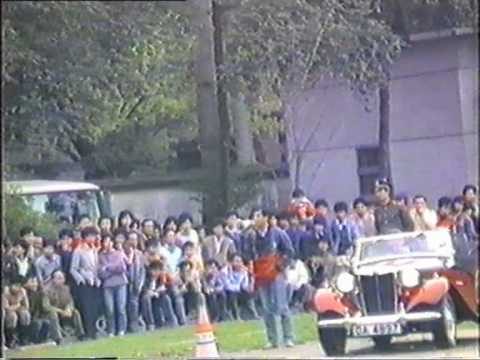 The 1986 CCCHK's China Drive Pt. 3/3