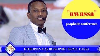 ETHIOPIAN MAJOR PROPHET ISRAEL DANSA AND PROPHET ABDI @ AWASSA 12 JAN 2018