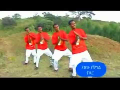 Best Ethiopian Music Video Clip Enyew Yeshambel video