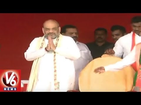 Amit Shah Arrives in Hyderabad to Launch BJP Campaign in Telangana | V6 News
