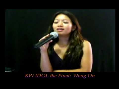 KW Idol (the FINAL): Nong On performing 