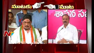 Ponnam Prabhakar Vs Karne Prabhakar - Prabhakar questions Pawan Kalyan's Telangana Tour