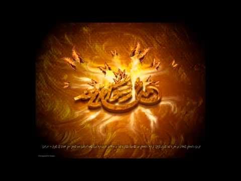 Assalamu Alayka Ya Rasol Allah