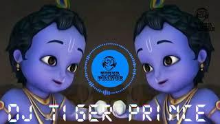 Har Taraf Hai Ye Shor Remix (Tapori Mix)   Janmastami Special   Sunjay Dutt   DJ Tiger Prince