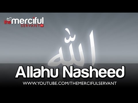 Allahu (heart Touching Nasheed) video