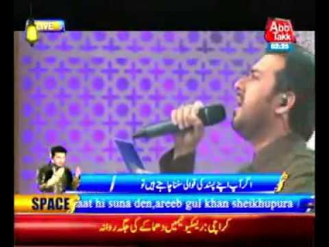 Ali Haider -  Wohi Khuda Hai - LIVE Tribute to Nusrat Fateh...