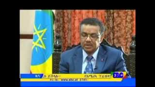 barack obama visit to ethiopia