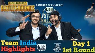 Pubg Mobile Star Challenge Dubai Match Highlight 1st Round Day 1✔️Team Terror Vs Evos,RRQ,CPT,Cloud9